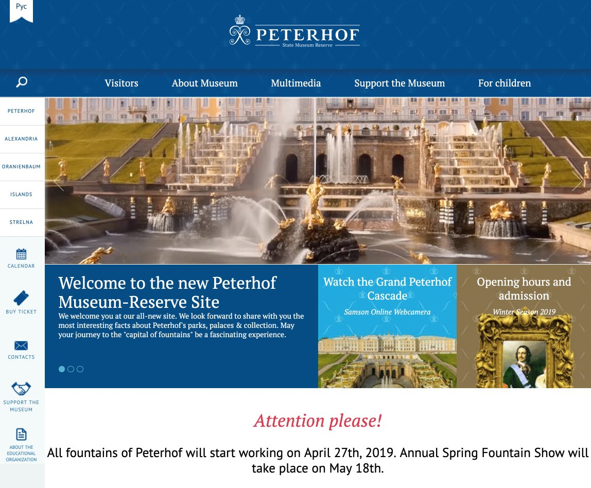 Inauguration of the Peterhof Fountains in May