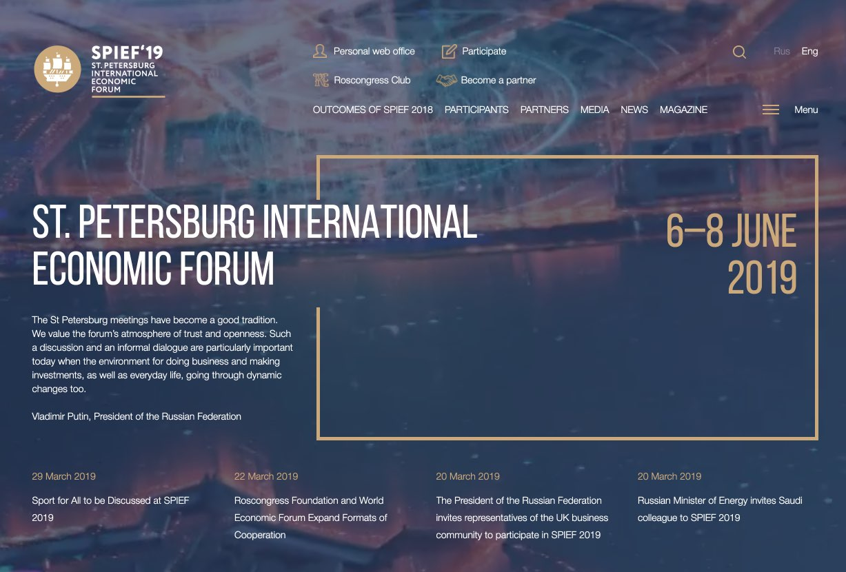 St Petersburg International Economic Forum